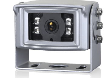 Silver Bracket Camera